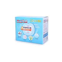 summer  disposable Nursing Breast Pads For Mommy cotton Breast Feeding 100 pieces in one box nursing pads galactorrhea