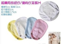 Free shipping  Baby Clothes Extender Onesie Extender Apparel pajamas Romper Connector Extendband 50 pcs/lot