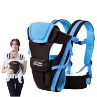 Tibesti multifunctional baby carrier suspenders baby suspenders backpack bags baby backpack carriers