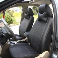Volkswagen new bora 13 pullo lavida leather santana passat free car seat covers customize