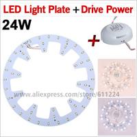2x 24w SMD 5730 48pcs Chip LED Ceiling Light Retrofit Board Circular Led Light Plate Bulb Light Energy Saving 2800K-3500K