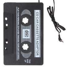 audio cassette cd price