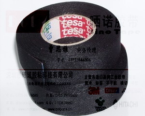 2pcs Tesa 51026 32MM*25M insulation Tape Insulating tape For Cable Harness Wiring Looms FREE SHIPPING(China (Mainland))