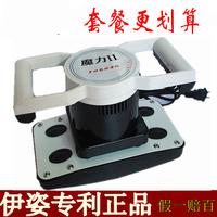 Handle magic massage device vibration fat analyzer magic slimming instrument ovary