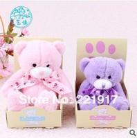 Quality goods pink big doll cuddly teddy bear  dog panda teddy bear doll bear 8 color  13 cm