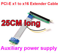 10pcs/lot 25cm PCI-E PCIe Express x1 to x16 Adapter Riser Card Molex 4 pin power connector Flexible Extender Cable 1X To 16X
