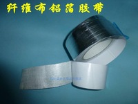 Card glass fiber cloth aluminum foil tape fiber aluminum foil tape fiber cloth aluminum foil tape 6cm
