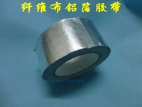 Card glass fiber cloth aluminum foil tape fiber aluminum foil tape fiber cloth aluminum foil tape 50mm 20m