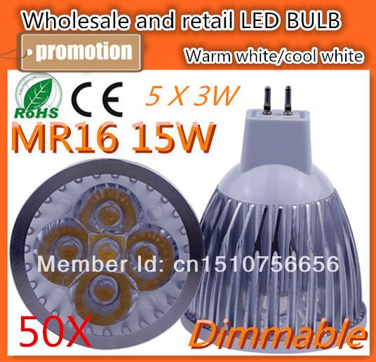 50pcs/lot Ultra Bright Cree Dimmable MR16 Led Bulb 15W MR16 Led Lamp Led Light Led Downlight AC/DC 12V CE/RoHS Warm/Cool White(China (Mainland))