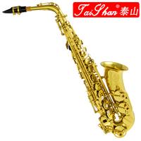 Alto saxophone tube 767 e