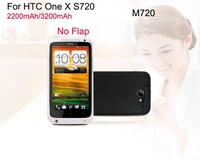 3200 mAh White No Flap New External Battery Clip Backup Charger Case Power Bank For HTC One X S720 By Singapore Post