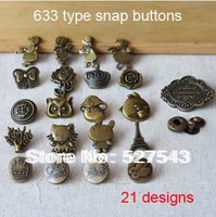 Free shipping 633 type 21 different designs mixed metal snap buttons zakka antique brass snap fastener  105pcs/lot