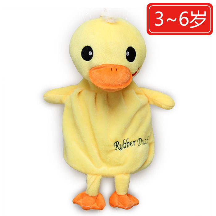 Rubber Duck Cartoon Baby Shower 2014 Pieplant Cartoon Plush Duck Small School Bag Baby Backpack Bag Rubber
