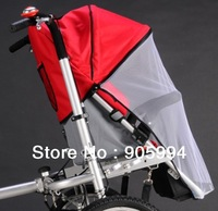 mosquito net for tricycle mom and baby stroller bicycle white for model myc-01