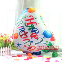 hot-selling  fashion party balloons decoration happy birthday for babyies metalized balloon