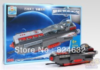 Free shipping plastic building blocks assembled puzzle toy 20111 Galaxy defense ship 243pcs