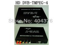 HD DVB-T Digital TV Box,wholesale car HD DVB-T Support SD & HD DVB-T mpeg4 high-speed moving receive(SD 230km/h,HD 180km/h)