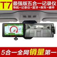 2014 in stock Tiaiwait t7 car rear view mirror teleran driving recorder one piece machine gps hd mini  hot
