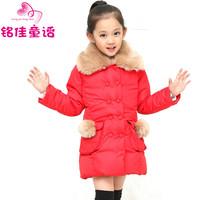 Children's clothing female child autumn and winter 2013 child cotton-padded jacket child cotton-padded jacket baby wadded jacket