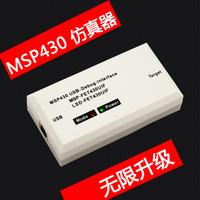 Artificial msp430 device artificial msp430 usb device lsd-fet430uif