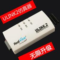 ULINK2 emulator / original firmware under / mdk5.0 scalable / Gold Edition