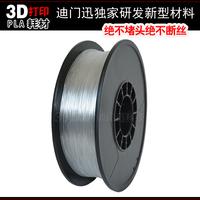 3d printing supplies raw materials transparent pla1.75mm 3d printer general