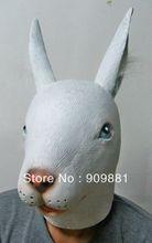 costume mask promotion