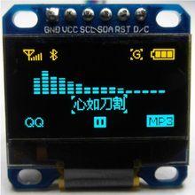 cheap module led display