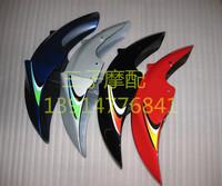 Free shipping Jincheng 125-17b front fender