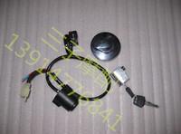 Free shipping Jincheng 100 - 7 small set of the whole car lock