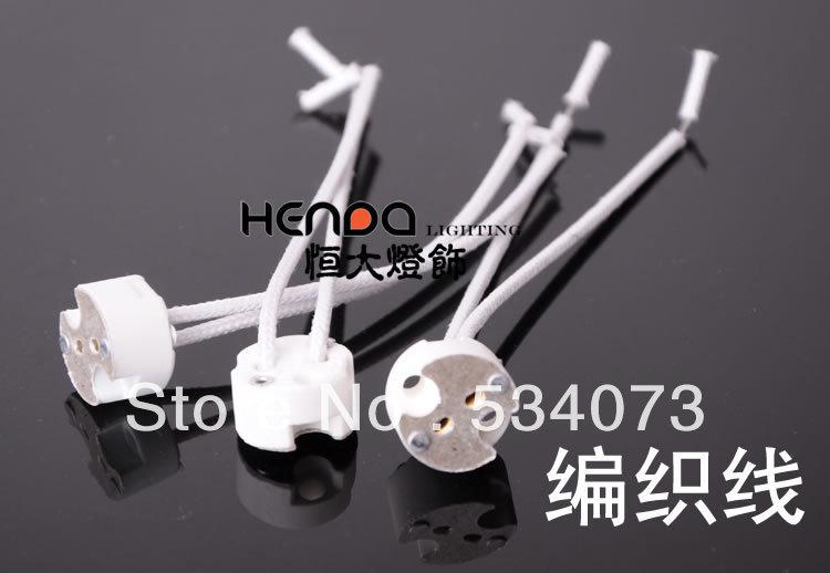 Spotlight 12V lamp cup lamp holder socket MR16 GU5.3 lampholder socket 220V power cable(China (Mainland))