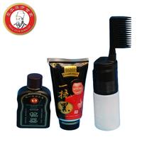 Anti-allergy a comb black hair magic hair dye 200ml masout hair cream