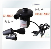 Multifunctional Electric Charge-Discharge Pump for  inflatable toys and swimming pool/Electric pump=ddb