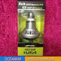 BUIB CCTV SEEURITY DVR HD 720p ir camera  Free Shipping