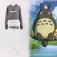 Hayao Miyazaki anime lovers hooded chinchillas coat Men's Fashion Hoodies Sweatshirts ,Casual Sports Hooded men or women hoody .