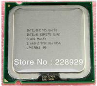 100% New original Intel core 2 Quad Q6700 2.66G 8M 1066775 CPU