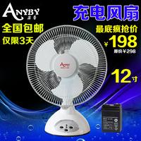 Charge fan big 12 emergency fan silent fan
