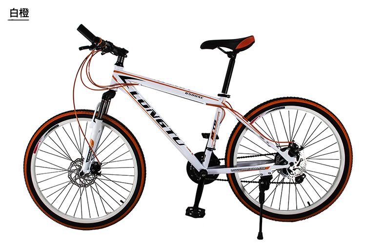 Gt 26 disc shock absorption transmission mountain bike bicycle(China (Mainland))
