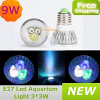 4x Epistar LED Grow Light 9W Bulb E27 60 degree led Aquarium Fish Tank Coral Reef lighting Blue White Green free shipping