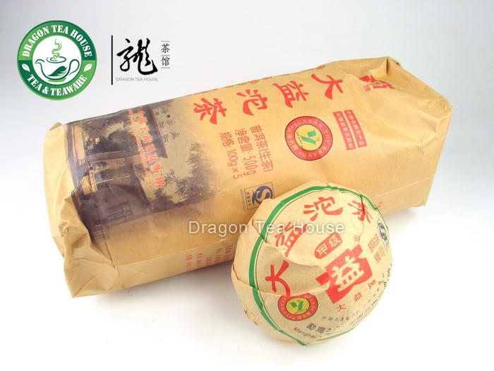Jia Ji Tuo Cha Menghai Dayi Pu erh Tea 2009 500g Raw