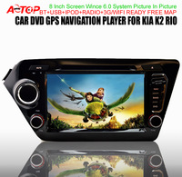 8 Inch Touch Screen Car DVD Player For KIA K2 RIO Bluetooth+Radio+RDS+SD+USB+IPOD 3G/WIFI Ready RUSSIAN MENU