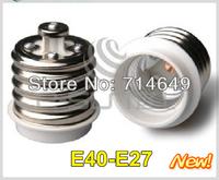 5pcs/lot, E40-E27 lamp base lamp adapter lamp socket buld lamp Holder for E40 E27 Converter