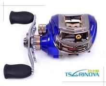 blue fishing reel promotion