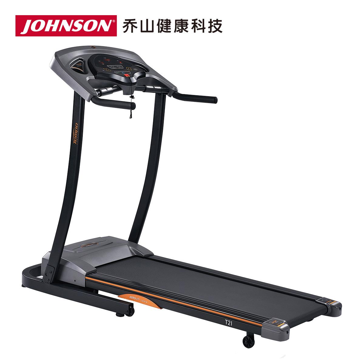small running machine for home