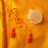 Anti-noise earplugs ear protector heatshrinked silica gel earplugs jiajia labor supplies