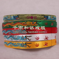 On sale belt robes togae belt clothes xiqu supplies jade belt