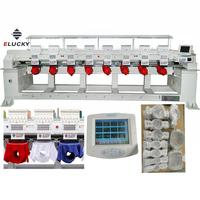 2014 High Speed 8 Head Embroidery Machine