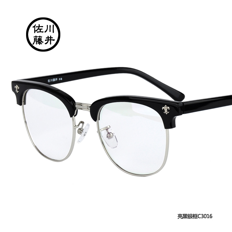 Ray Ban Eye Glasses For Women « One More Soul