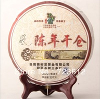 Activities Price! Wang Yunnan Pu'er Tea cake 357g dry storage vintage cakes cooked tea free shipping