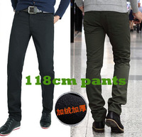 For tall men! 115cm-118cm! Winter thickening plus velvet pants man lengthen men's casual pants slim lengthen trousers
